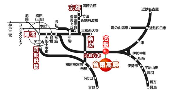 近鉄「曽爾高原すすき散策きっぷ」の内容(有効区間)