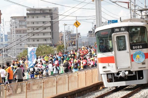 山陽電車「神戸マラソン1dayチケット」の発売期間、購入方法