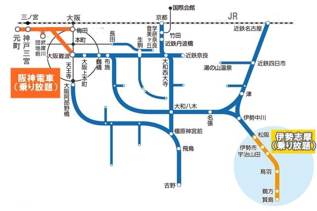 阪神電車「阪神版伊勢神宮初詣割引きっぷ」の有効区間