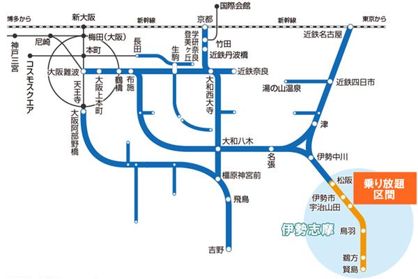 近鉄電車「伊勢神宮初詣割引きっぷ」の有効区間