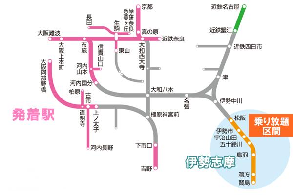 近鉄電車「伊勢神宮初詣割引きっぷ」(往復乗車券+特急券タイプ)の値段