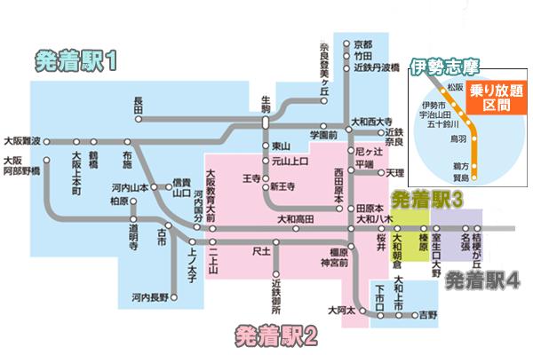 近鉄電車「伊勢神宮初詣割引きっぷ」(往復乗車券タイプ)の値段