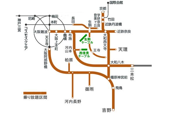 近鉄1dayおでかけきっぷ(大阪・奈良・京都版)の乗り放題範囲