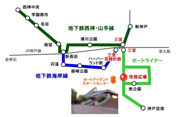 神戸ポートライナー&地下鉄「ポーアイ・スケートチケット」の有効区間