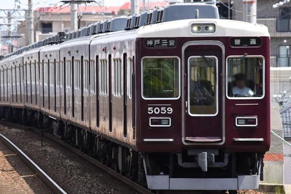 「有馬・六甲周遊1dayパス」の拡大版は電車代がめちゃくちゃ安い