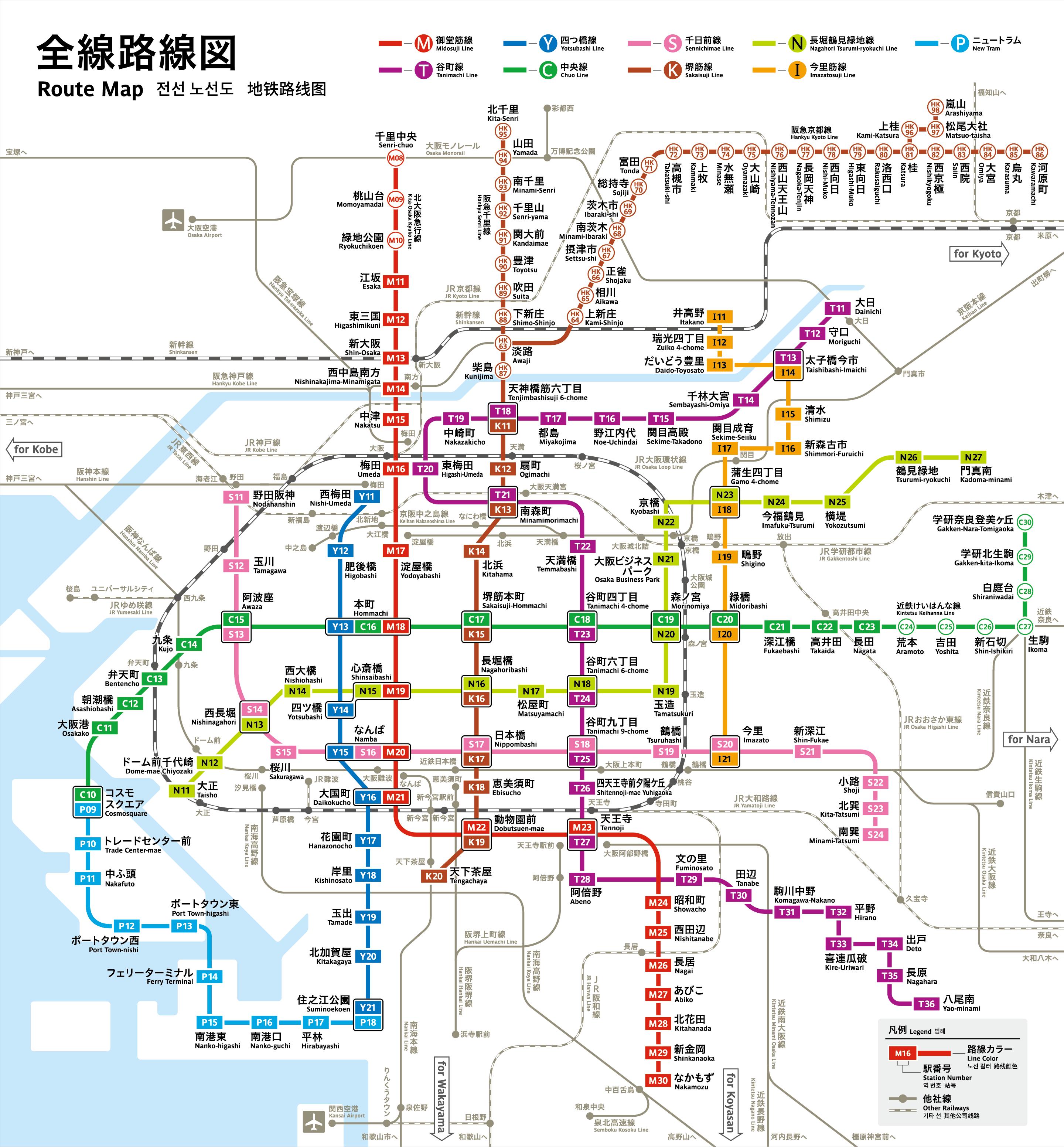 大阪地下鉄・シティバス「年末年始おでかけキャンペーン」乗り放題