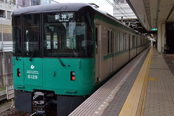 神戸市営地下鉄「ヴィッセル神戸プレミアム1日乗車券」