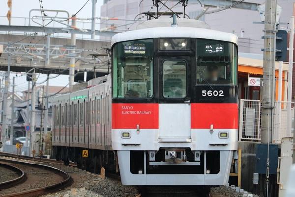 大阪、神戸から姫路・的形潮干狩場へのお得な切符
