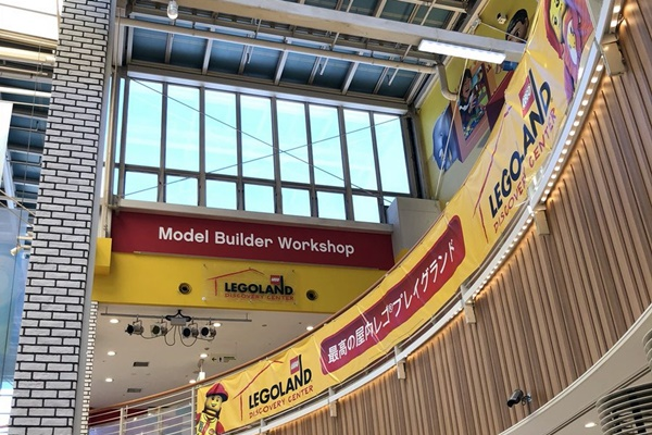 レゴランド大阪の割引チケットとお得なアクセス切符