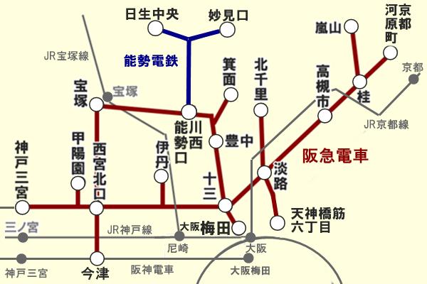 阪急電車「京都・嵐山1dayパス」の乗り放題範囲