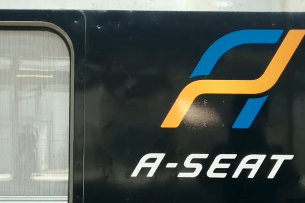 新快速Aシートの乗り方と値段は?