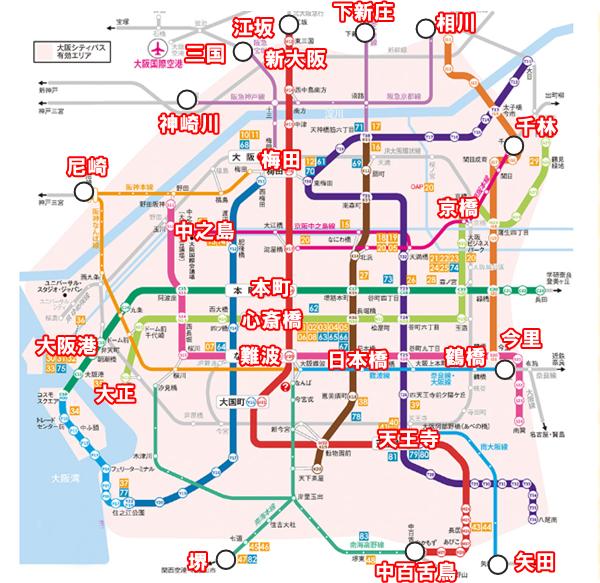 大阪周遊パスの乗り放題範囲