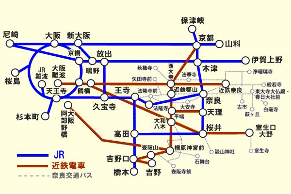 JR「奈良満喫フリーきっぷ」の有効区間(乗り放題)