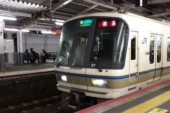 JR「奈良満喫フリーきっぷ」は大阪、京都へも乗り放題