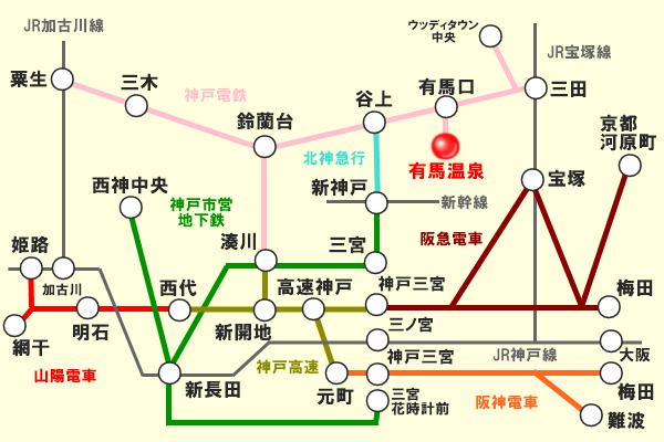 神戸電鉄「有馬グルメ&湯けむりチケット」の有効区間