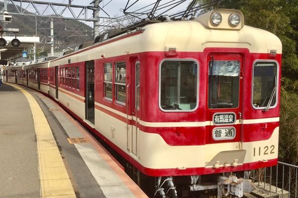 「太閤の湯クーポン」で有馬温泉日帰り入浴!電車代込み4割引!購入方法