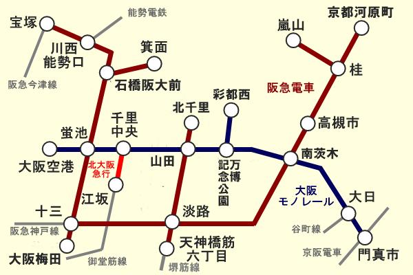 「北急・モノレール京都おでかけきっぷ」の有効区間(乗り放題)