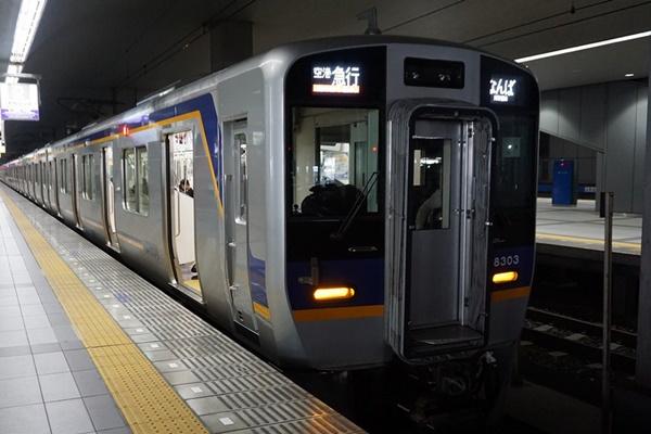 南海電車「関空ちかトクきっぷ」の値段、購入方法