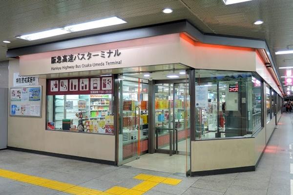 京都、大阪から高速バスで有馬温泉