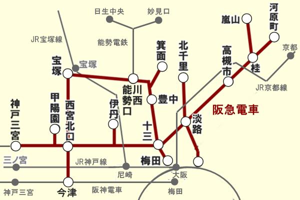 阪急乗り放題「「2019 ゴールデンウィークチケット」