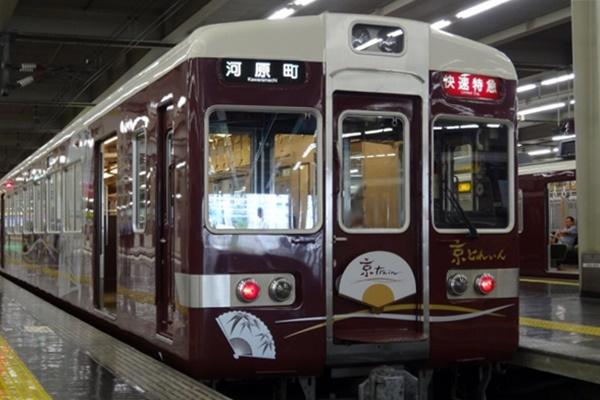 阪急電車・嵐電・京都バス乗り放題「京都・嵐山1dayパス」
