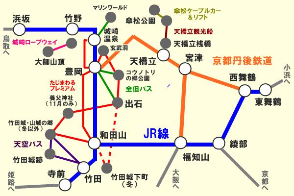 JR「城崎温泉・天橋立ぐるりんパス」の乗り放題区間