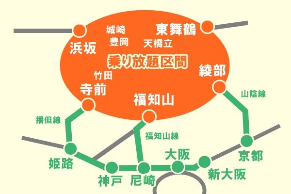 「城崎温泉・天橋立ぐるりんパス」は往復は特急の指定席