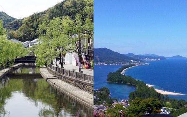 「城崎温泉・天橋立片道きっぷ」の内容、値段、購入方法は?