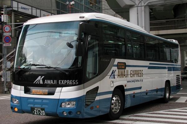 伊丹空港~淡路島のバス乗り継ぎ割引乗車券