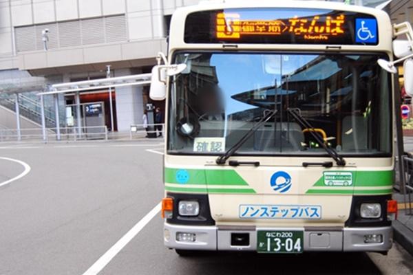 PiTaPa運賃割引「マイスタイル」と「プレミアム」の違いはバスの利用