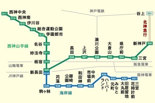 神戸市営地下鉄に一体化される北神急行の区間図