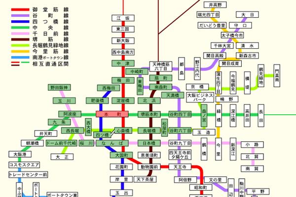 PiTaPaプレミアムのシミュレーション、本町駅登録で小エリア選択