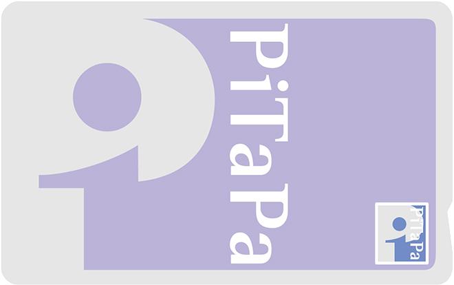 大阪地下鉄のPiTaPa登録割引「プレミアム」の利用登録方法