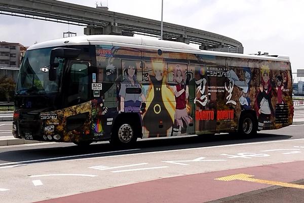 ニジゲンノモリ「NARUTO&BORUTO忍里」直行高速バス「かけはしNARUTO」号