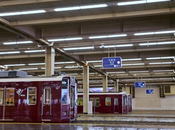 2019年10月からの駅名変更まとめ(京阪・阪急・阪神)