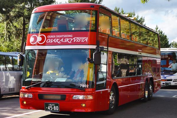 近鉄バス「20周年記念乗車券」