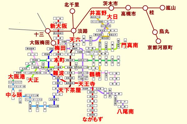 「大阪メトロ堺筋線・阪急京都線相互直通50周年記念乗車券」乗り放題区間