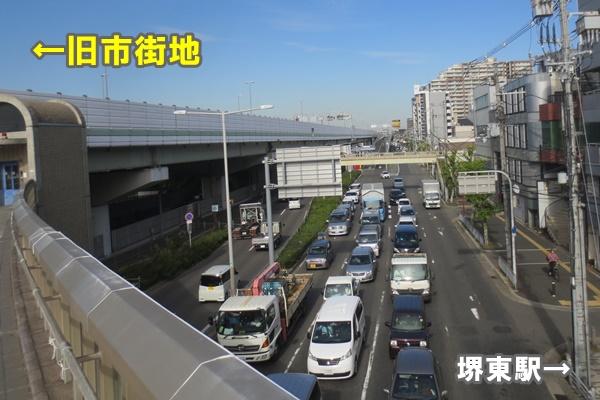 堺市・大小路
