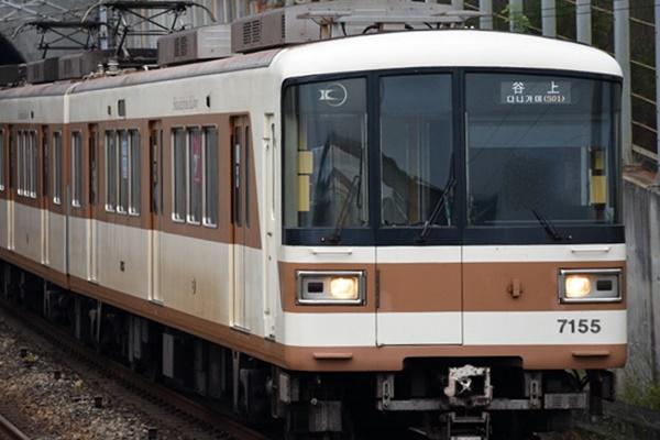 北神急行が神戸市営地下鉄と一体化で値下げ