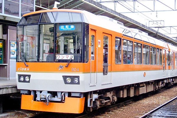 京都の乗り放題1日乗車券、叡山電車・バスの「鞍馬、貴船日帰り切符