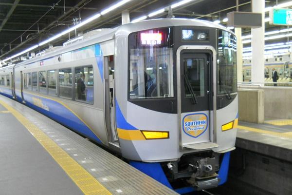 南海電車「和歌山観光きっぷ」は特急サザン指定席が半額