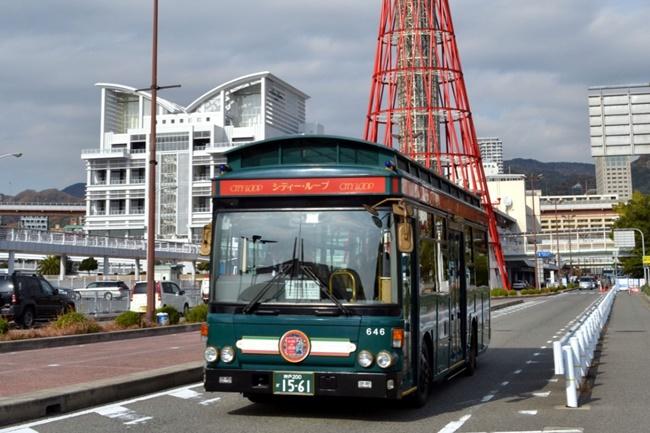 神戸シティーループバス「1日乗車券」を安く買う方法