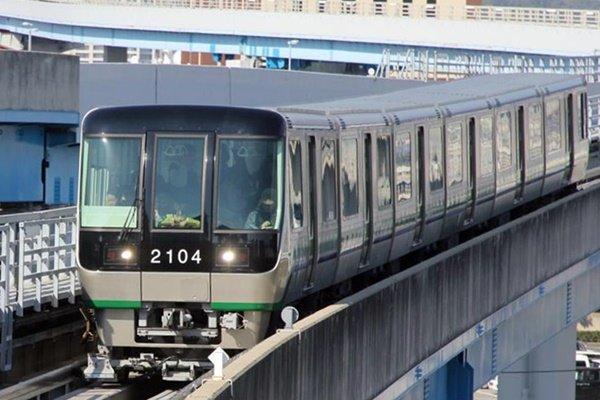 神戸ポートライナー&地下鉄「ポーアイ・スケートチケット」の内容