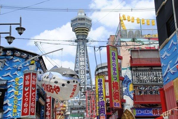 関空から大阪市内へお得な「ようこそ大阪きっぷ」ってどんな切符?内容、値段、発売期間、購入方法