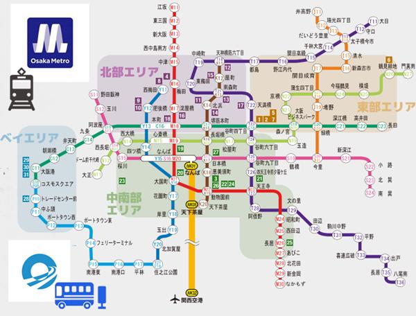 関空から大阪市内へ「ようこそ大阪きっぷ」は大阪メトロ乗り放題
