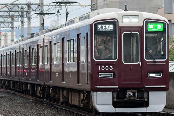 京都~関空最安、阪急電車「関空アクセスきっぷ」「京都アクセスきっぷ」の値段、購入方法
