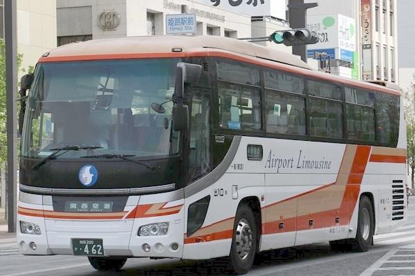 関空~姫路のアクセス方法(空港バス)