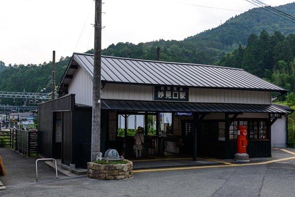 能勢妙見山へ電車でアクセスする方法
