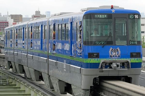 大阪モノレールの「ガンバ大阪1day乗車券」の値段、発売期間、購入方法は?