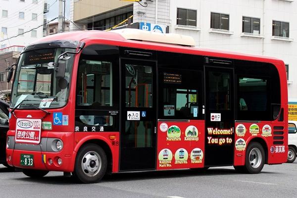奈良市内のバス1日乗り放題「木簡型1日乗車券」の内容、値段、発売期間、購入方法
